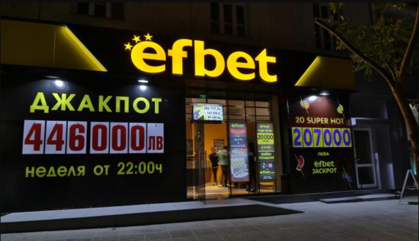 Основните стъпки за регистрация в Ефбет