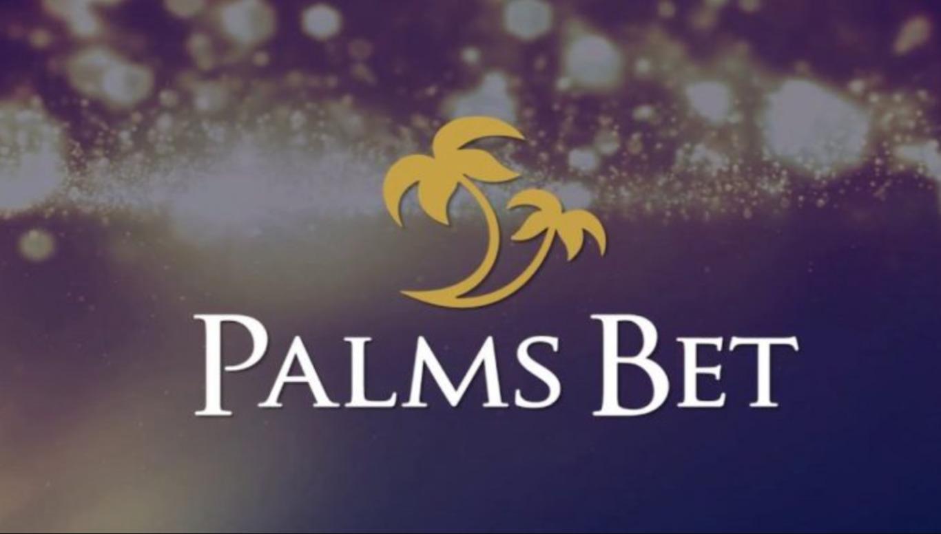 Бонуси за нови клиенти от Palms Bet
