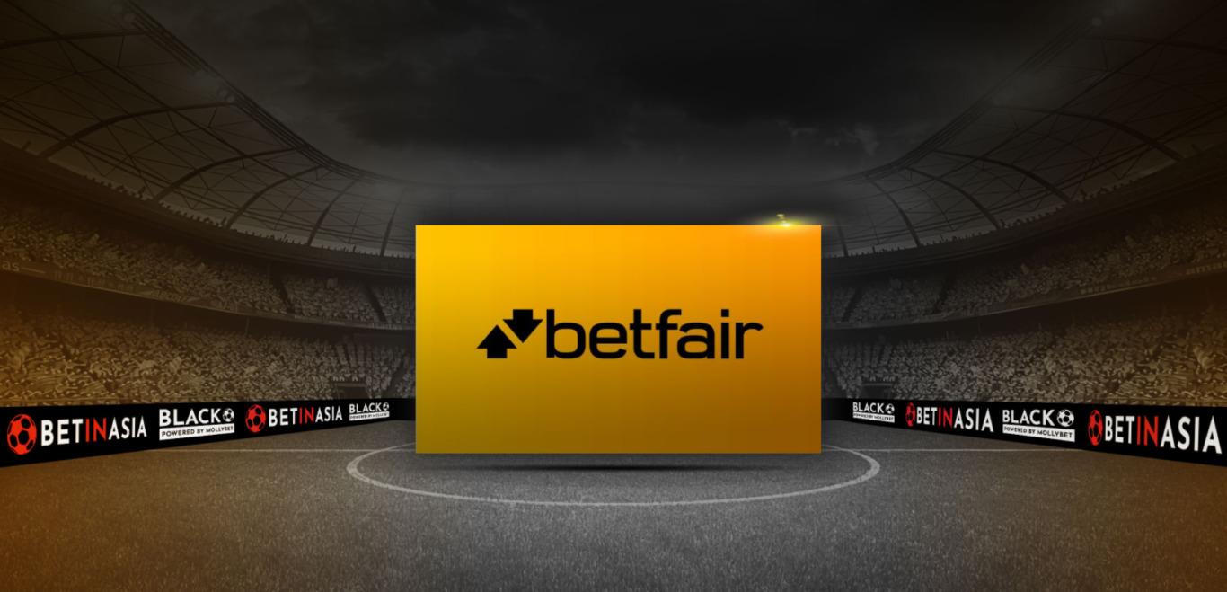 Регистриране на Betfair bonus код